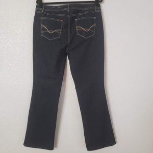 Dressbarn W62 Signature Fit Boot Cut Jeans (Short)